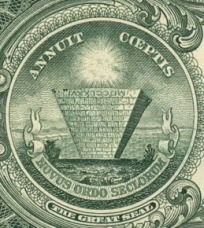 inverted-pyramid great seal